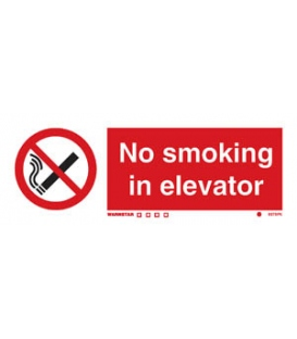 8575 No smoking in elevator